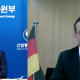 Korean-German Energy Day: Mr. Young-joon Joo, Deputy Minister for Energy and Resources, MOTIE and Mr. Thorsten Herdan, Director General, Energy, BMWi