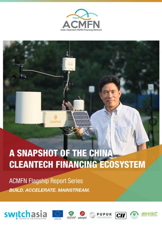 A Snapshot of the Chinese Cleantech Financing Ecosystem